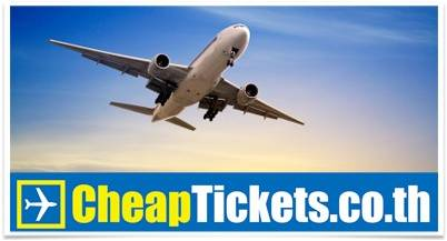 CheapTickets.co.th®
